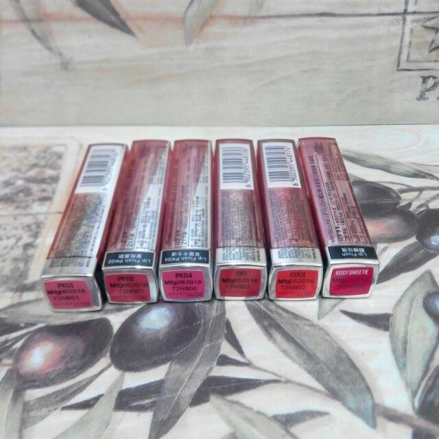 媚比琳好氣色CC 輕唇膏升級版蒙布朗蛋糕蜜桃慕斯草莓卡士達西瓜慕昔活力珊瑚翻糖玫瑰每支17