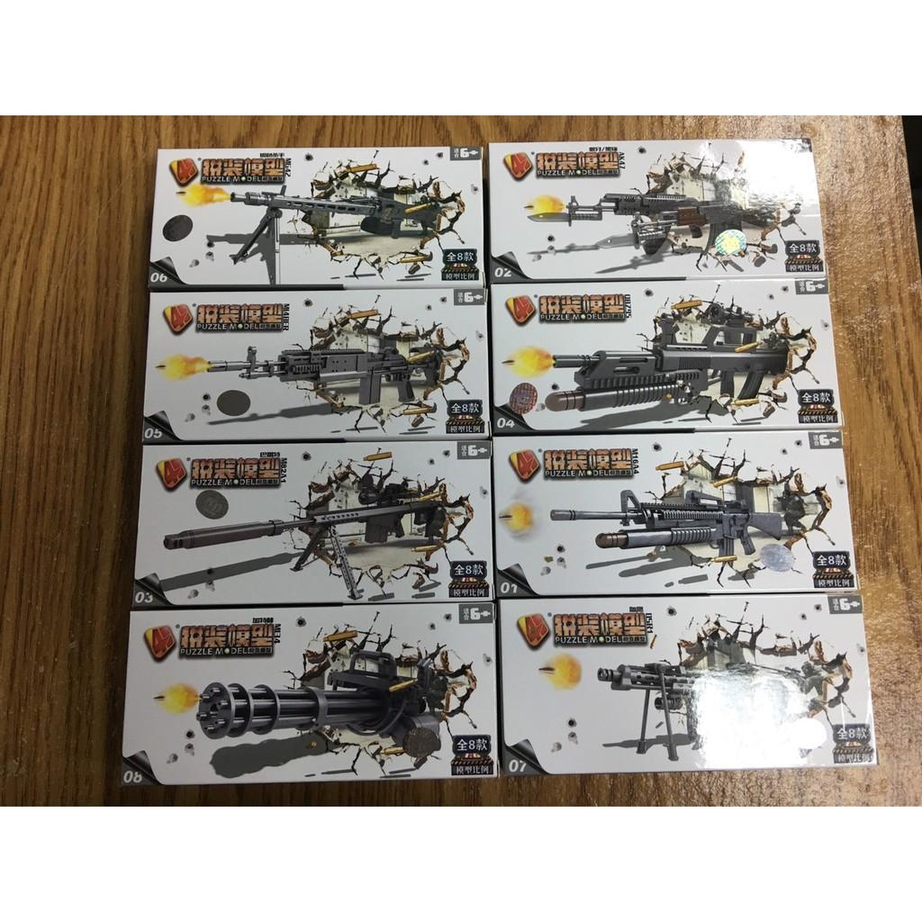 小猴子玩具鋪1 6 珍藏款終極火線4D 仿真拼裝模型槍整套販售一套8 款 168 元套