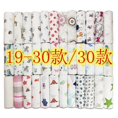 免 BF aden anais 同款外貿正品嬰兒多 包巾有機棉哺乳巾空調被薄毯彌月
