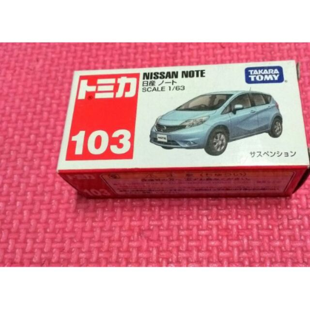 TOMICA NO 103 103 5 103 號NISSAN NOTE 售價110 元