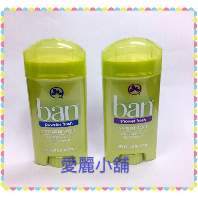 BAN 美國暢銷品牌盼旋轉式固體清新體香劑體香膏紫藍兩款73g