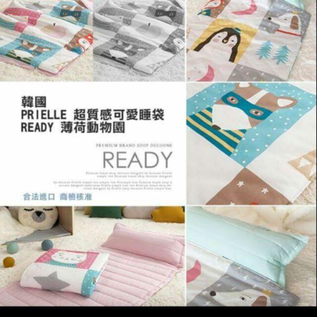 薄荷綠韓國 PRIELLE 超 可愛睡袋READY 薄荷動物園款