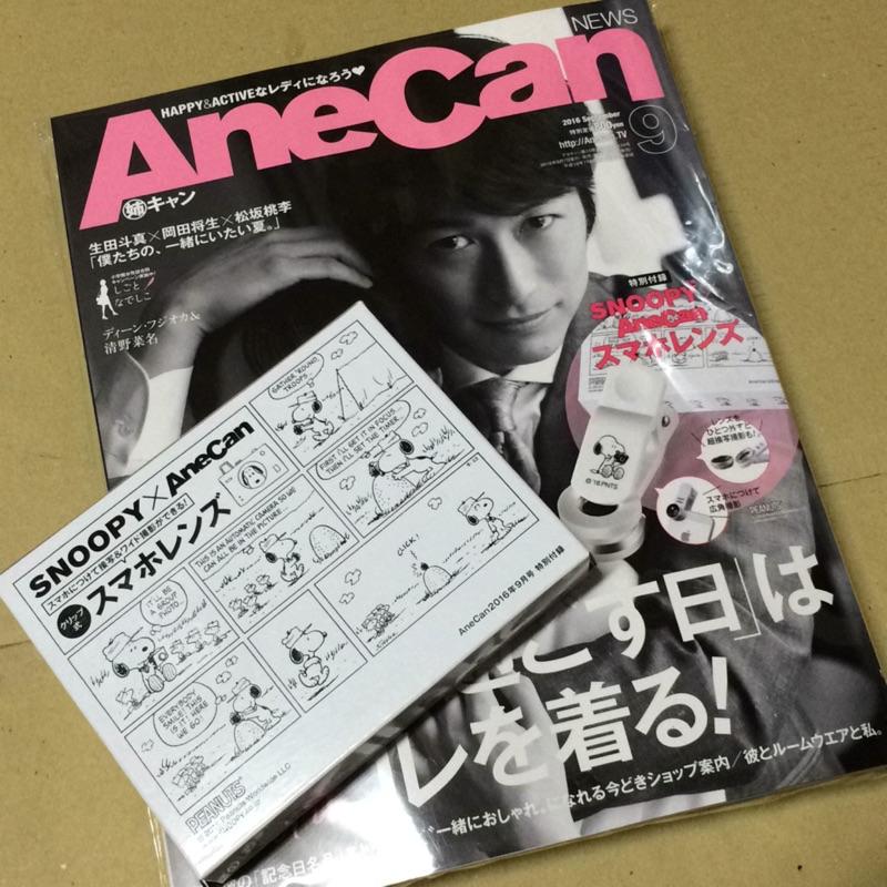 Ane Can 9 月 雜誌贈Snoopy 史努比史奴比手機鏡頭夾廣角鏡