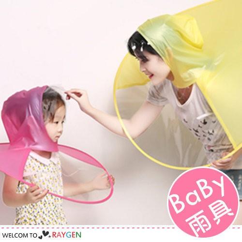 兒童雨衣斗篷飛碟帽雨具~2D220Z952 ~