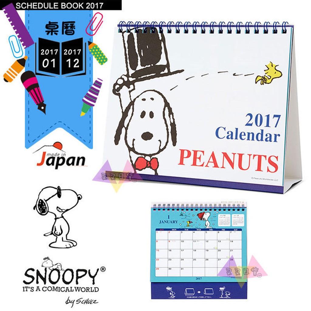 叉叉日貨Snoopy 史努比變魔術拿紳士帽塔克鳥飛出白底2017 年桌曆行事曆 製~SL4