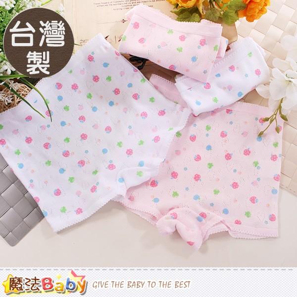 女童平口內褲四件一組 製純棉內褲魔法Baby k50215