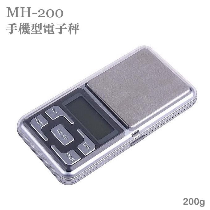 POCKET SCALE MH 200 手 不鏽鋼電子秤200g 精度0 01g 附電池口