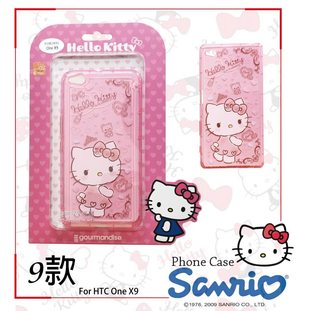 三麗鷗HTC One X9 手機殼軟殼Hello Kitty 迷必敗還有美樂蒂跟雙子星款喔