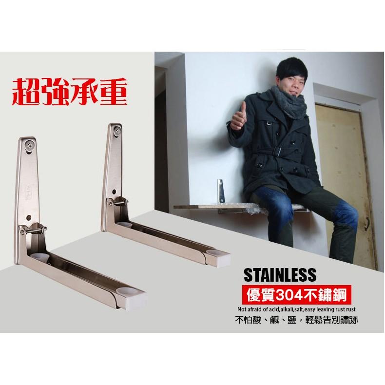 哇寶箱廚房置物架壁掛304 不銹鋼微波爐置物架支架收納廚房 掛件 規格