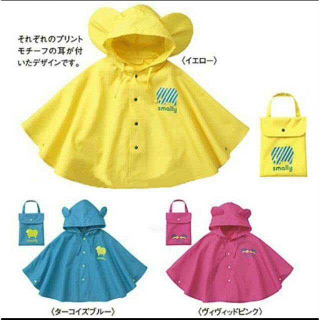 日韓輕薄兒童雨衣披風式斗蓬雨衣