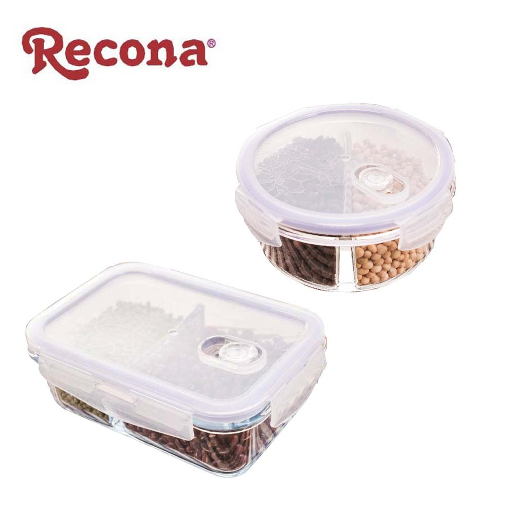 100 最 RECONA 圓型方型分隔餐盒800ML 設有透氣孔花紋蓋保鮮盒