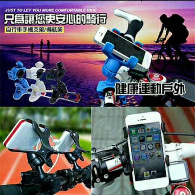 自行車腳踏車摩托車電動車手機支架導航固定架手機固定座HTC 728 EYE 蝴蝶3 X9