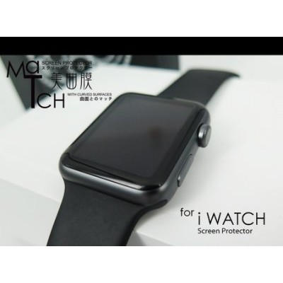 iccupy MATCH 美曲膜Apple Watch 42mm 智慧手錶亮面近滿版螢幕保
