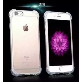 iPhone6 iPhone 6S 4 7 吋手機殼全透明邊角加厚防摔防震耐撞擊邊框背蓋保