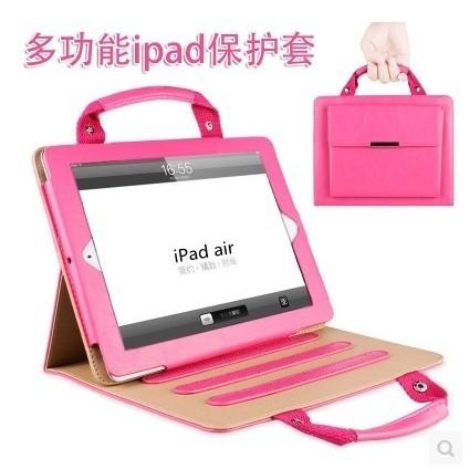 蘋果ipad2 3 4 5 air2 mini2 保護套mini 皮套手提包平板電腦休眠
