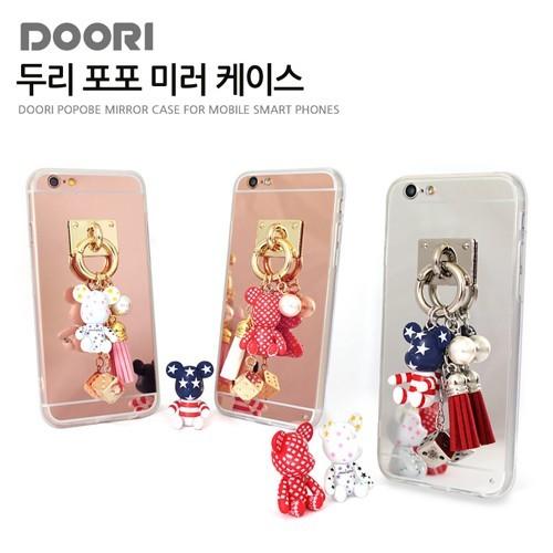 元氣販售韓國 小熊吊飾鏡面背殼手機殼保護殼iPhone6s Plus S6 Edge No
