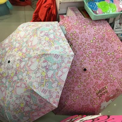 超輕超可愛Hello Kitty 雨傘韓國 黑膠三折傘太陽傘KT 貓兒童傘防紫外線凱蒂貓雨