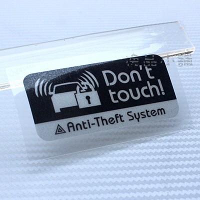 YP 逸品小舖2 入裝Don t touch 防盜系統請勿觸摸反光貼紙汽車防盜貼紙警告貼紙