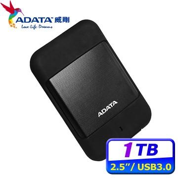 ADATA 威剛HD700 1TB USB3 0 2 5 吋軍規行動硬碟黑或藍P56 防水