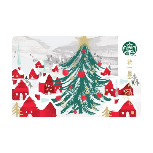 2016 星巴克Starbucks 耶誕樹隨行卡 120