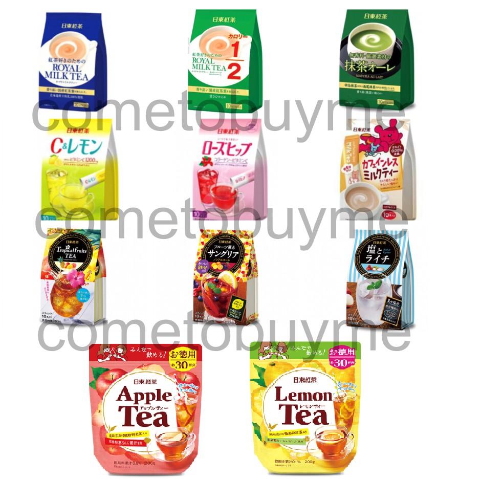 必買超  日東紅茶北海道皇家奶茶抹茶歐蕾1 2 低熱量低咖啡因小孩孕婦蜂蜜檸檬玫瑰櫻桃熱帶