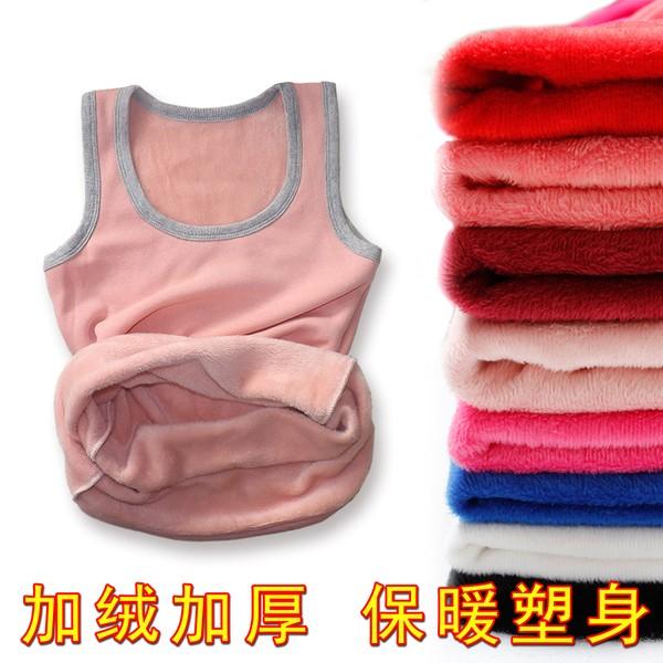 大 大碼加絨萬能內搭背心塑身內衣保暖加厚無袖打底背心上衣10 色