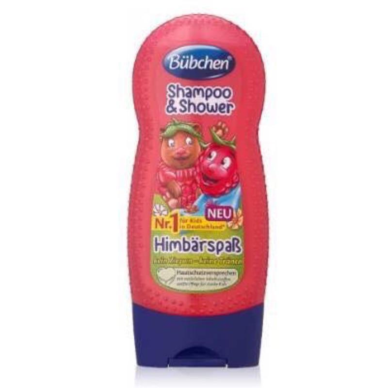 德國 Buebchen 兒童洗髮水沐浴露2 合1 50ml 旅行装出外繫帶方便