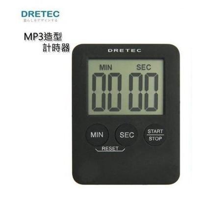 ~Click Buy 可立買~ DRETEC 薄型計時器MP3 電子正倒數T 307BK