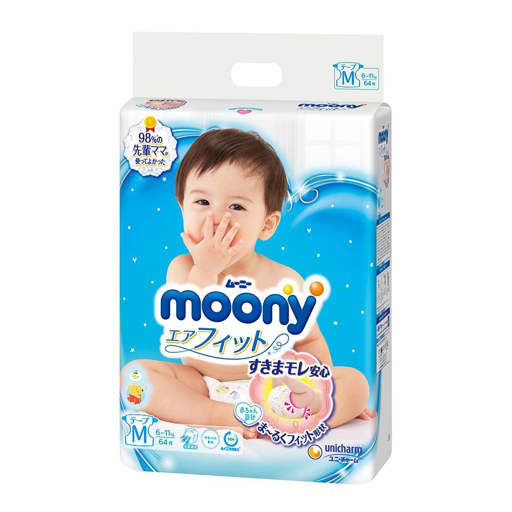 Moony 滿意寶寶日本頂級版黏貼型紙尿褲 S/M/L