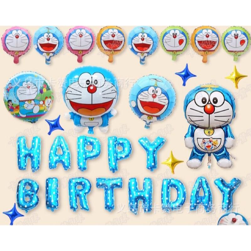 { }贈打氣桶叮噹貓生日快樂氣球小叮噹生日氣球多拉A 夢生日氣球派對氣球派對佈置情人節抓周