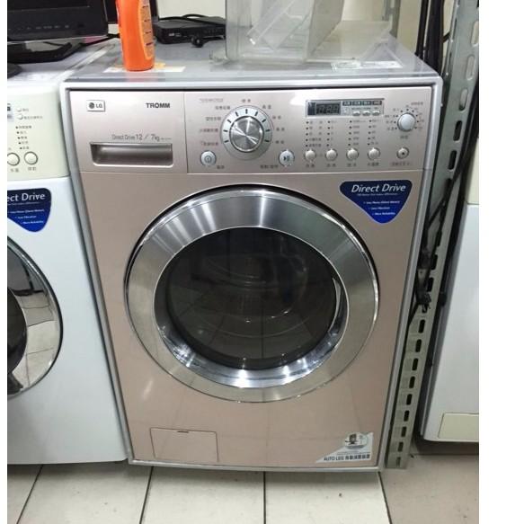 玫瑰金LG 樂金直驅變頻滾筒洗脫烘渦輪蒸氣洗衣機12 公斤