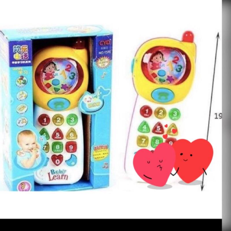 早教玩具嬰幼兒寶寶電話寶寶啟蒙手機趣味智力雙語音樂