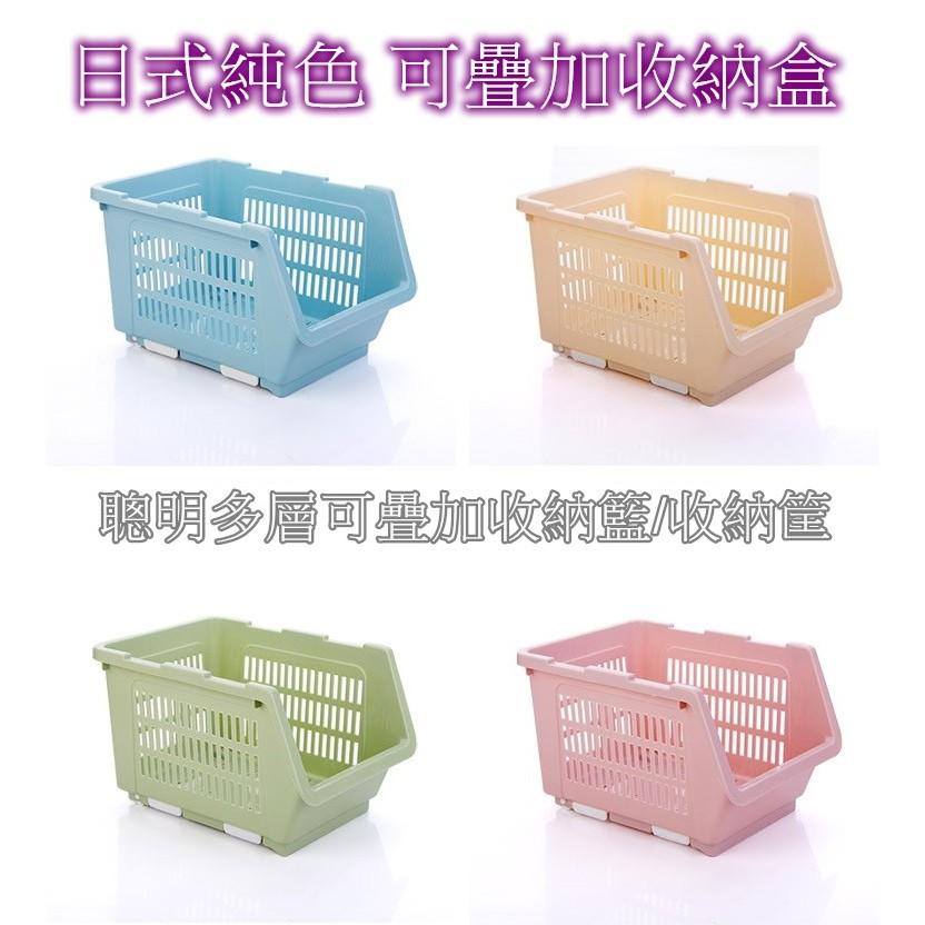 ~P01 ~日式純色聰明多層可疊加收納盒收納籃附輪子收納筐整理箱 不挑色