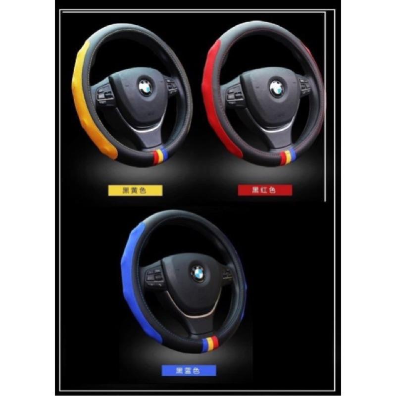 反絨汽車方向盤套 風格式樣 四色彩色方向盤豐田福斯日產黑、紅、藍、黃