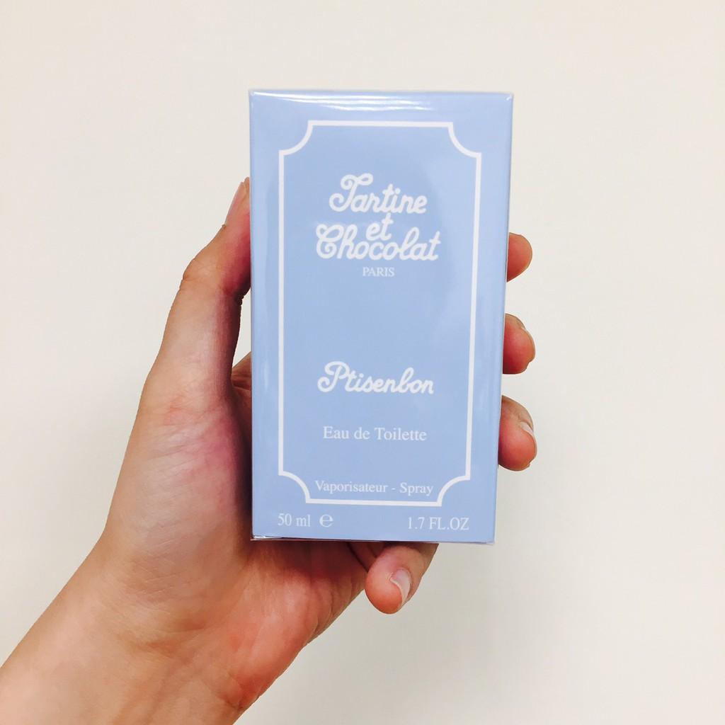 ◆NANA ◆GIVENCHY 紀梵希小熊寶寶香水香水空瓶分裝5ML
