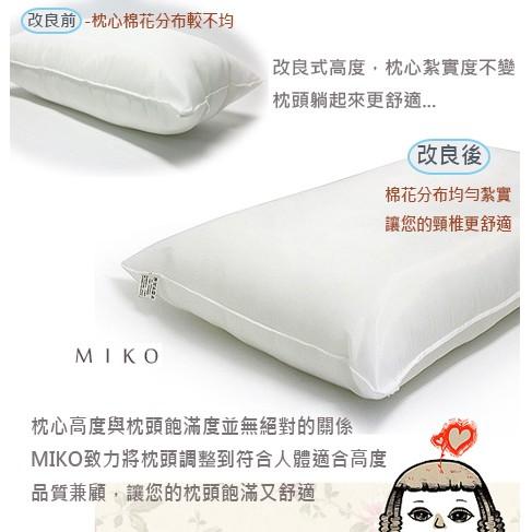 台製 枕頭心對入400 元枕頭心棉心抱枕心枕頭台製工廠生產