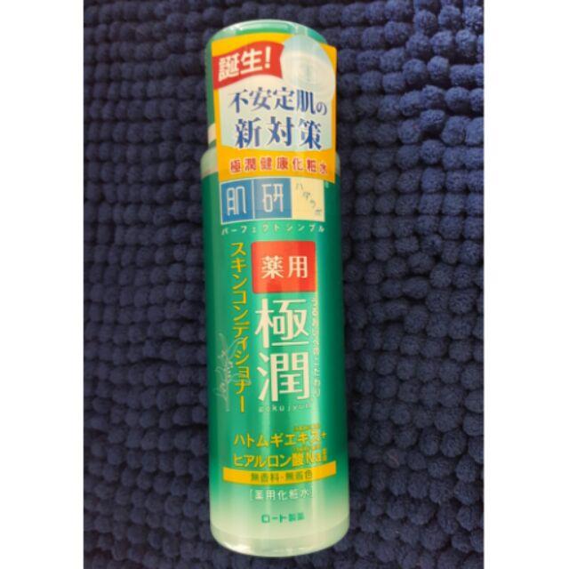 肌研極潤健康化粧水170ml