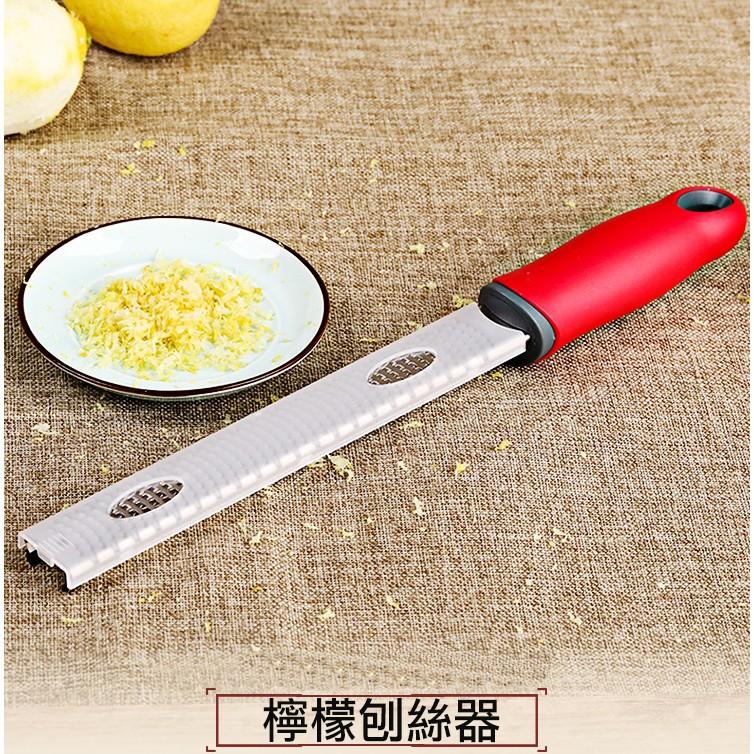 檸檬刨擦絲器附安全蓋奶酪刨起士刨巧克力刨水果刨絲刮屑器