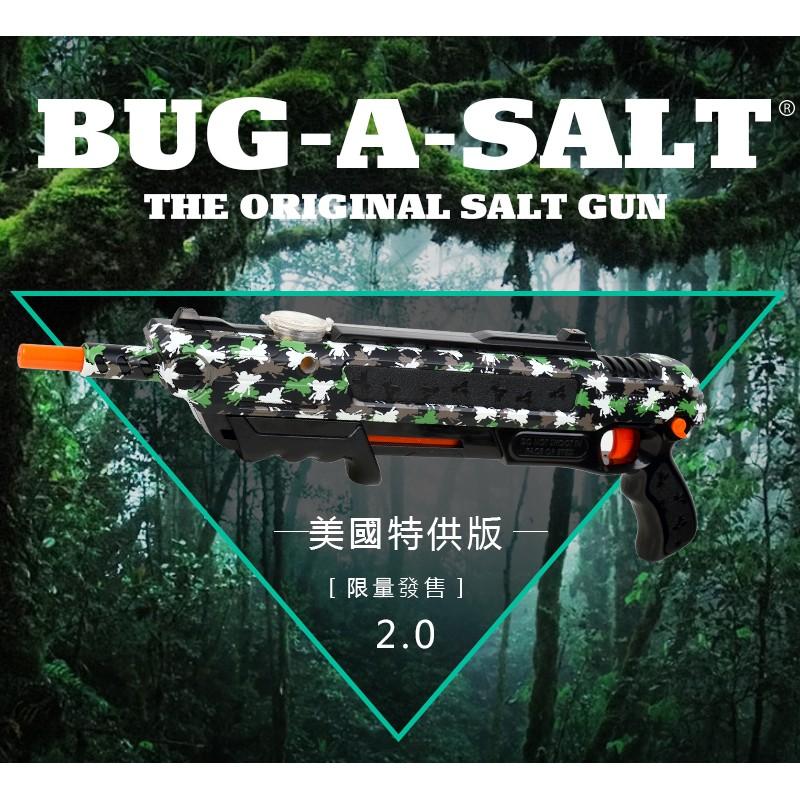 ~~美國 BUG A SALT 2 0 迷彩配色滅蠅散彈鹽槍滅蠅散彈鹽槍槍滅蟲鹽巴槍滅驅蟲