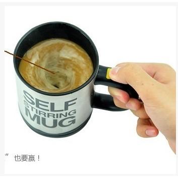 多 自動攪拌杯咖啡杯電動懶人泡咖啡杯不銹鋼馬克杯子帶蓋