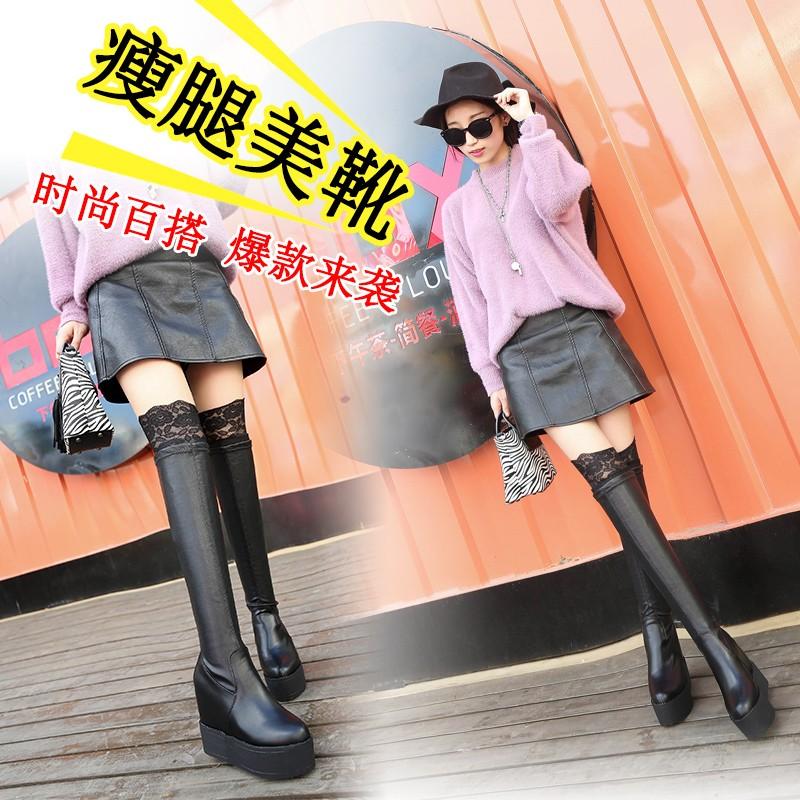 ♛♛♛♛♛♛n 秋 性感內增高蕾絲過膝靴長靴瘦腿彈力靴高筒靴女鞋子大碼