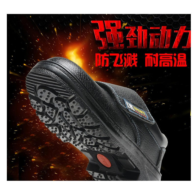~~經濟實惠~~寬楦魔鬼氈工作鞋鋼頭鞋非檢驗安全鞋 考試用