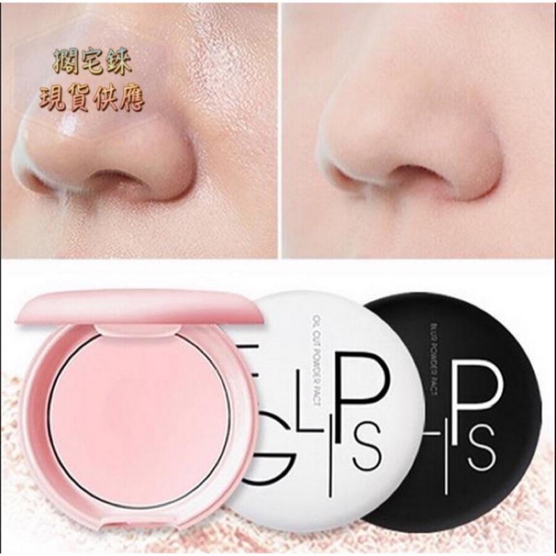 韓國馬卡隆控油絲滑粉餅定妝蜜粉遮瑕隱形毛孔
