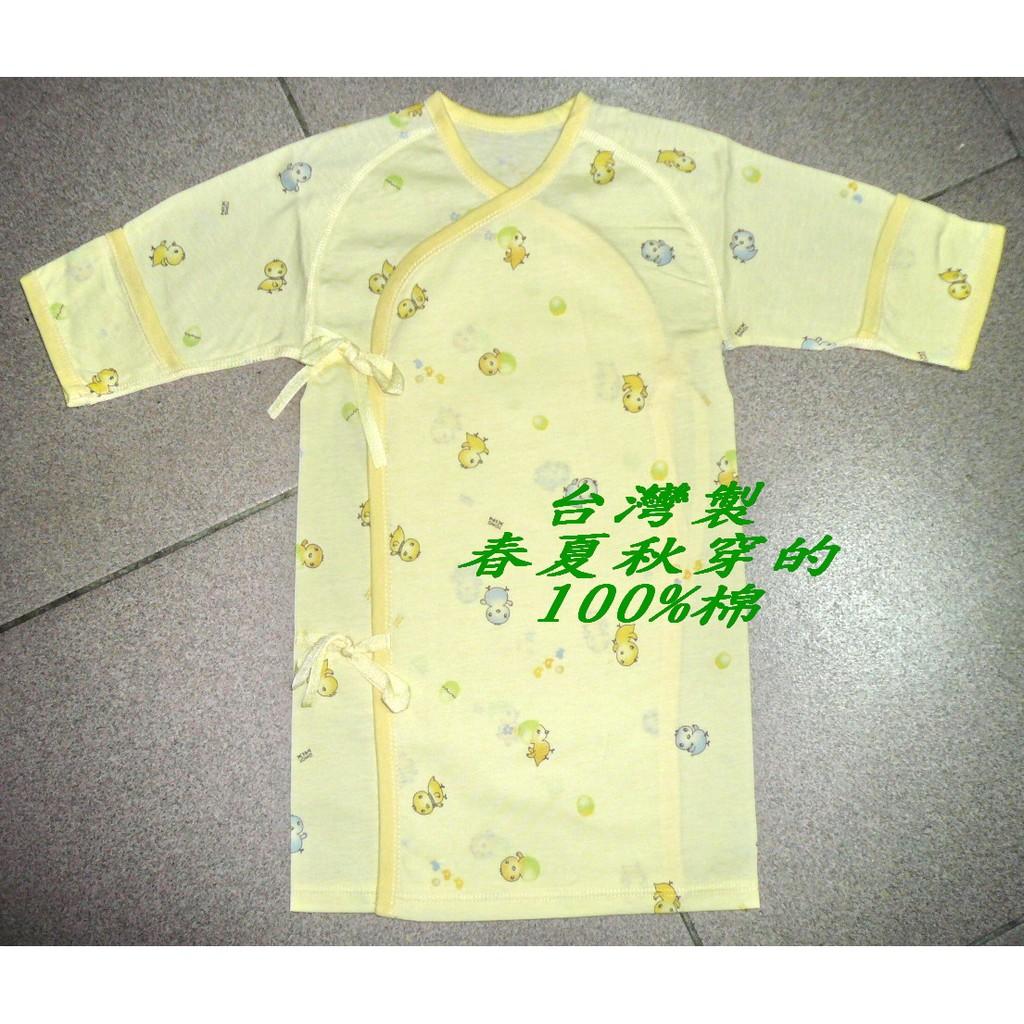 社純棉反手袖長版肚衣長袍長外套綁帶款4 色