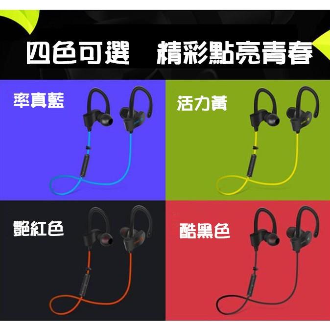 音樂藍芽耳機耳掛式無線音樂跑步 音樂藍芽耳機 藍芽耳機跑步 無線藍芽音樂耳機 耳機藍牙耳機