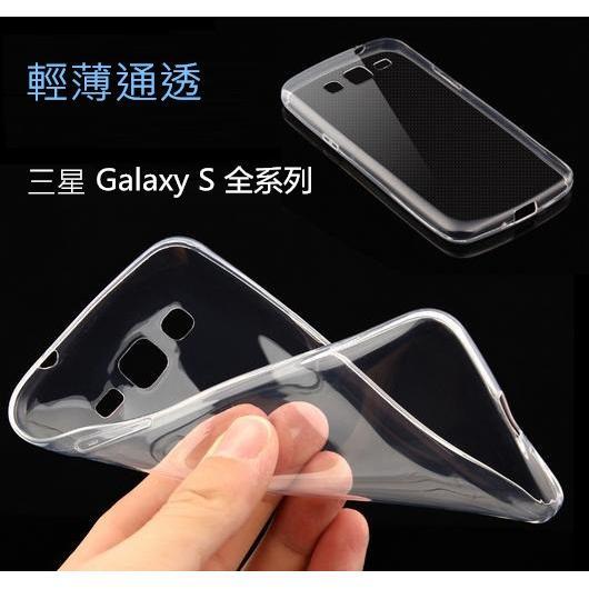 ~RSE ~三星Galaxy S2 S3 S4 S5 S6 S6 edge S6 edge
