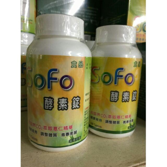 Sofo 酵素錠180 錠
