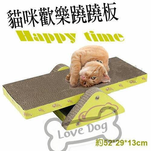 LOVE DOG 美國Elite 蹺蹺板魚骨型貓抓板益智玩具附貓草