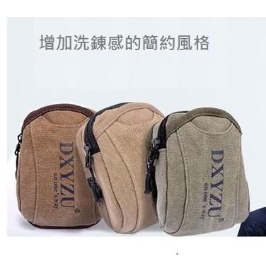 皮帶釦環掛包手機包大款5 吋手機 胸包腰包斜背包側背包零錢鑰匙包霹靂包帆布包手機殼手機袋
