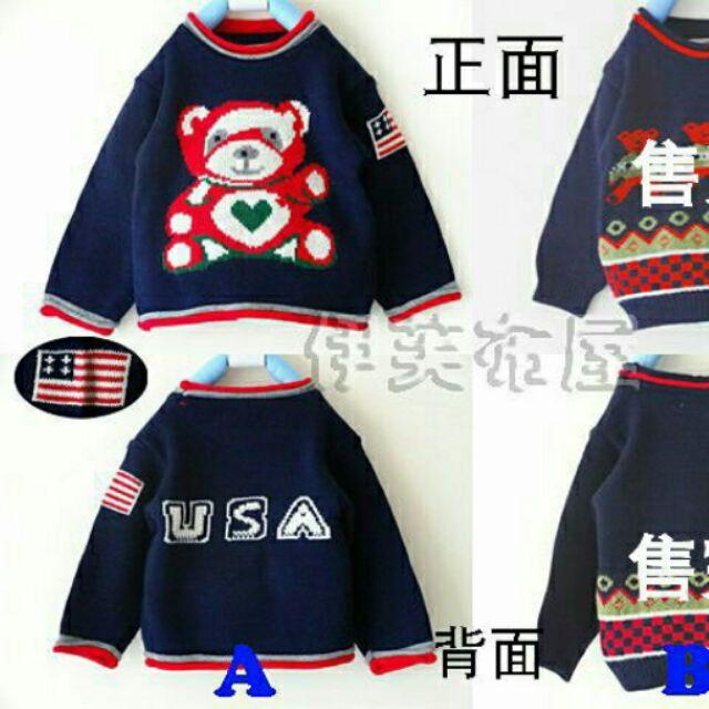 台製男童小熊毛衣UAS 國旗小熊毛衣深藍色2 號約80 90cm